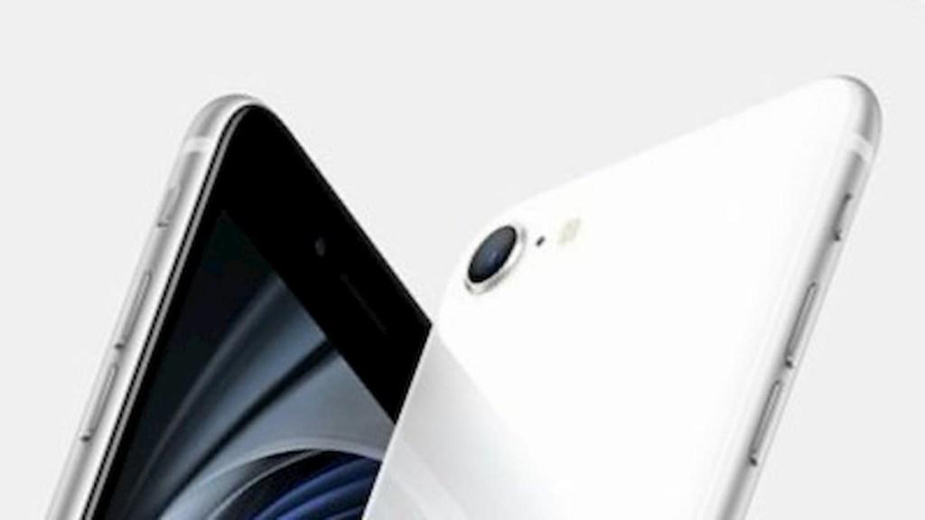 iPhone SE 2nd generation Antutu Benchmark