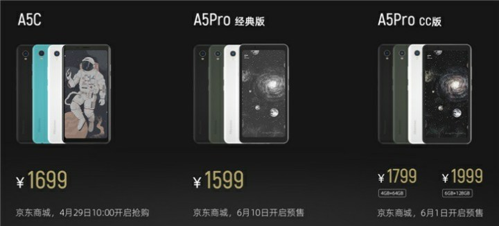 Hisense A5C, Hisense A5 Pro and Hisense A5 Pro CC
