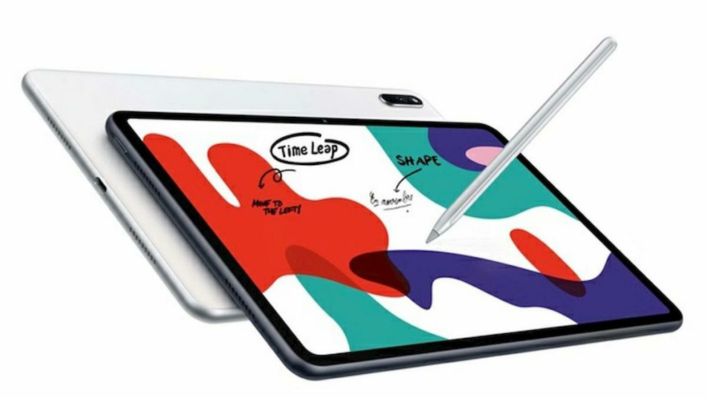 Huawei MatePad Price and Specifications