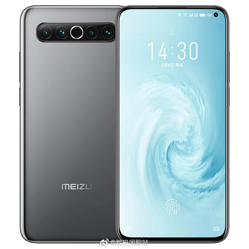 Meizu 17 Series Rendering