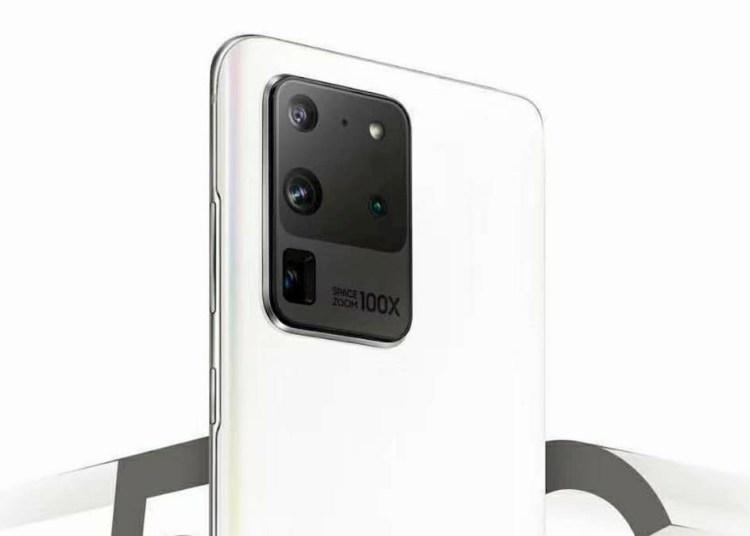 Samsung Galaxy S20 Ultra white color