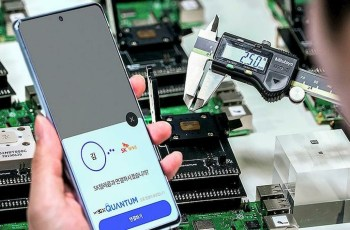 Samsung Galaxy A Quantum Official Now with QRNG Chip 1