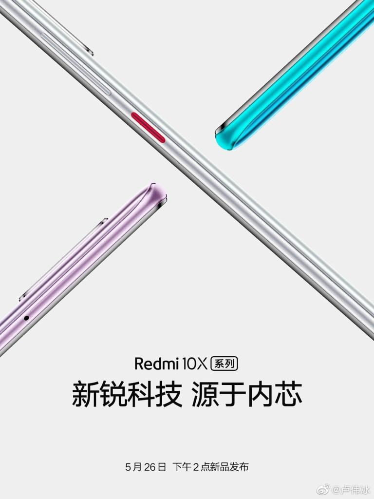 Redmi 10X Official First Look