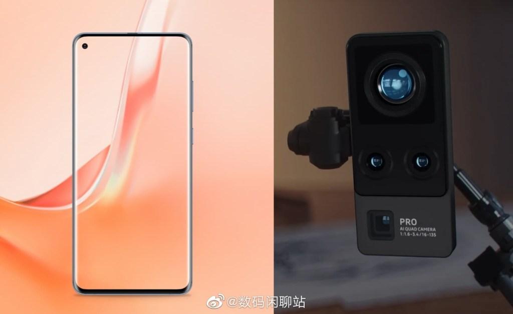 Vivo X50 Pro Rendering, Camera module
