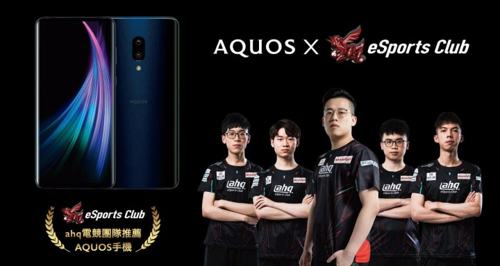 Sharp AQOUS Zero 2 Specifications