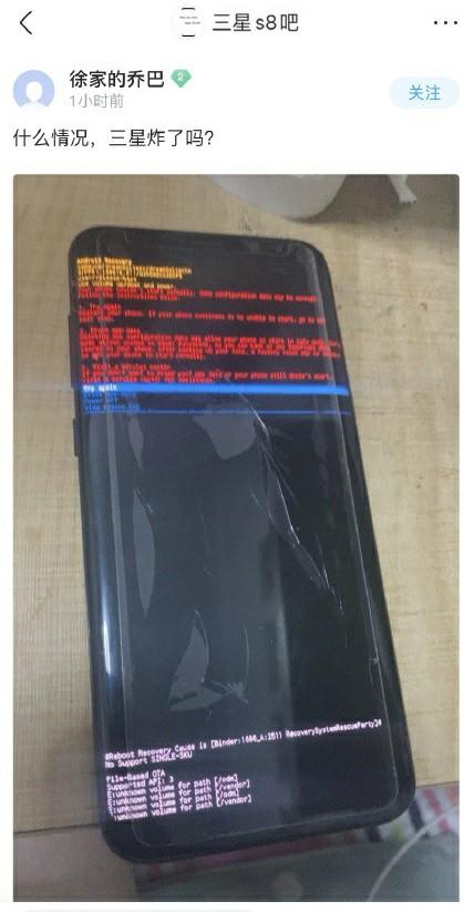 Bug Crashes Samsung's Multiple Phones