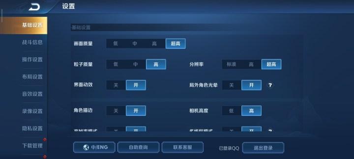 Gaming on Redmi 10X Pro
