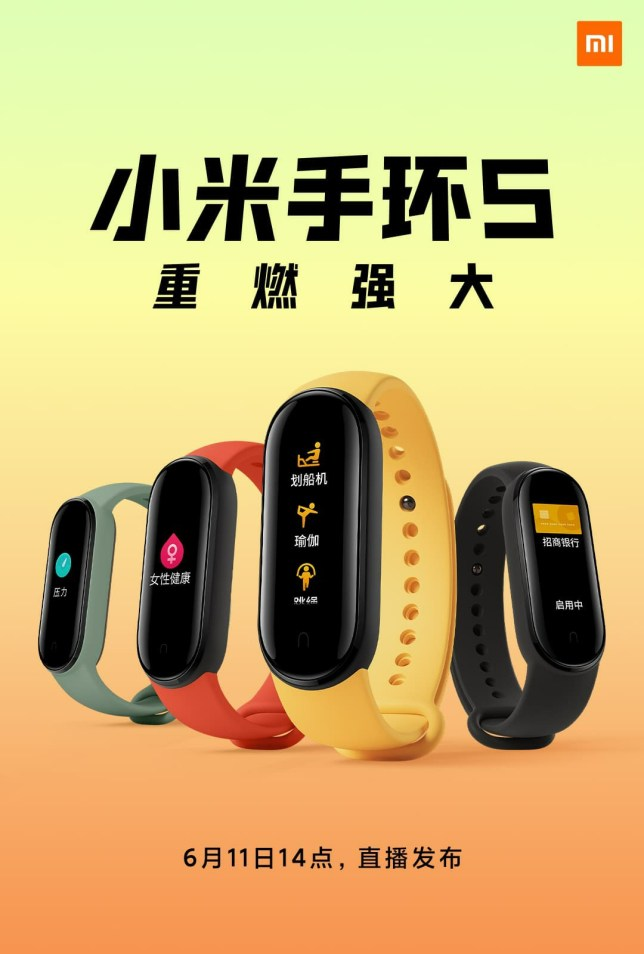 Mi Band 5 official rendering
