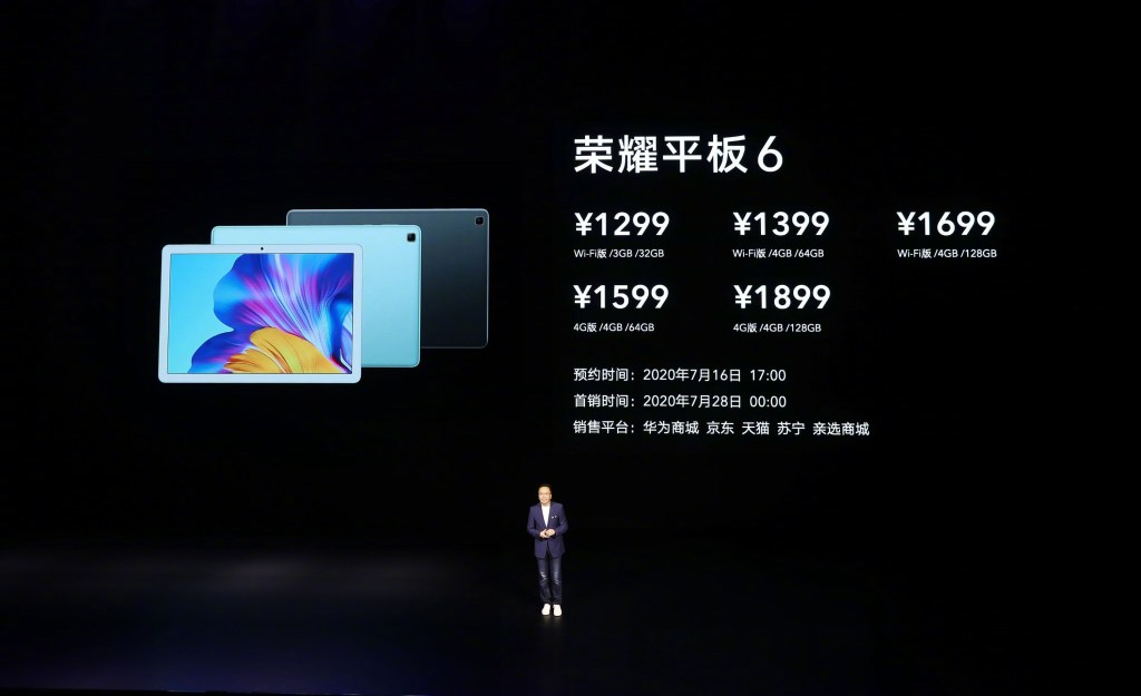 Honor Tablet 6 Price and Storage Options