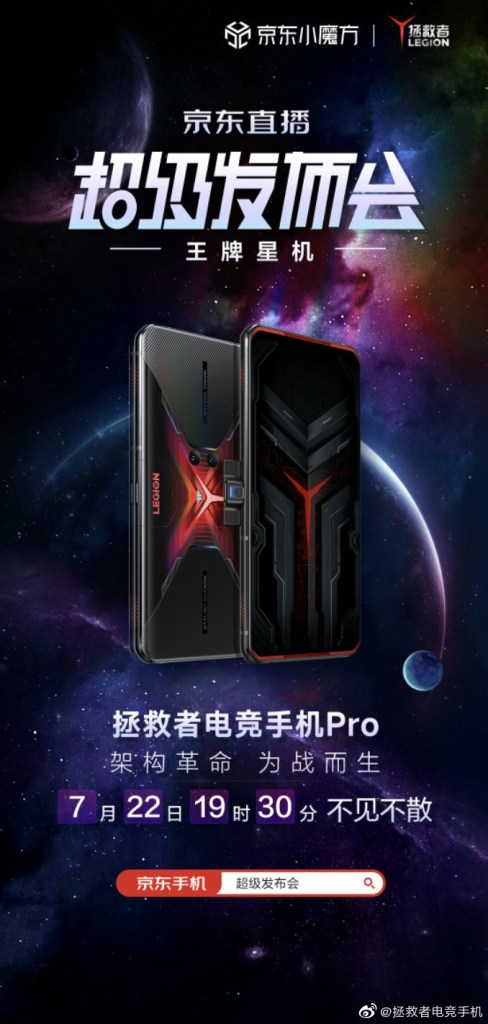 Legion Gaming Phone Pro Appearance