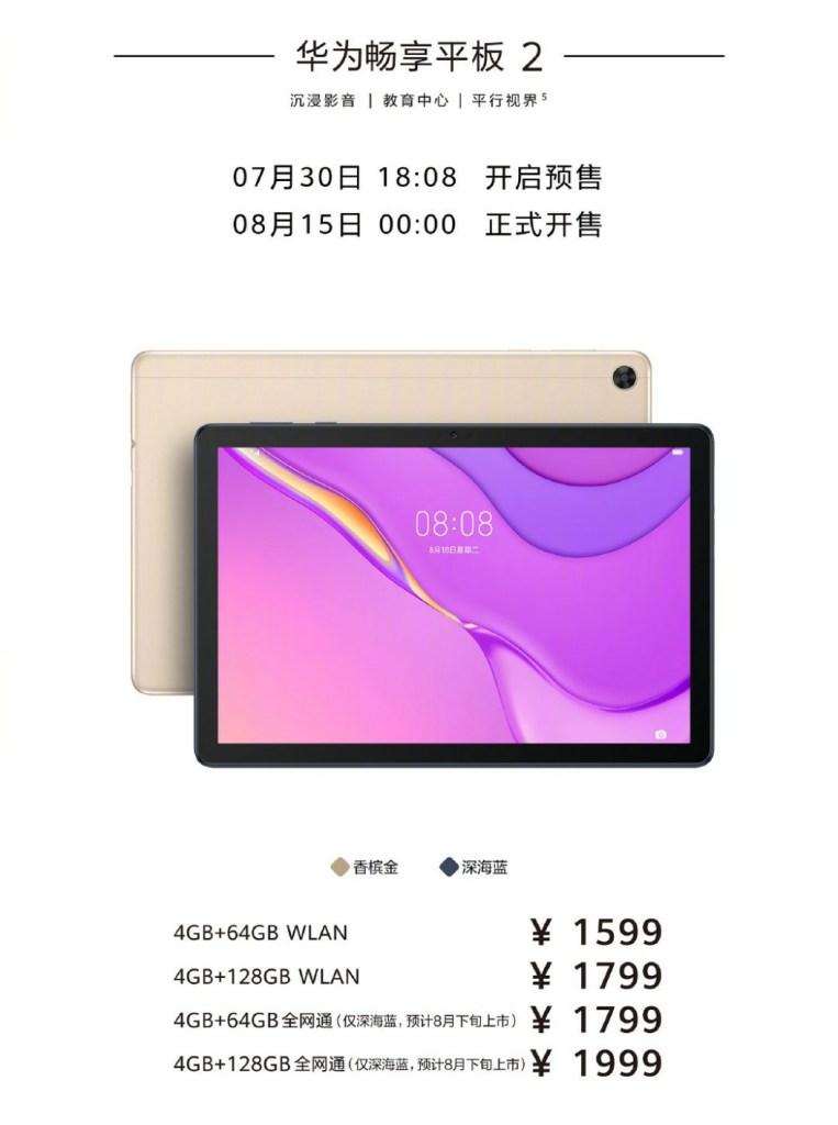 Huawei Enjoy Tablet 2 Price