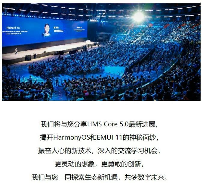 Huawei Developer Conference 2020 Scheduled; EMUI 11, Hongmeng OS 2, Keynote Speech