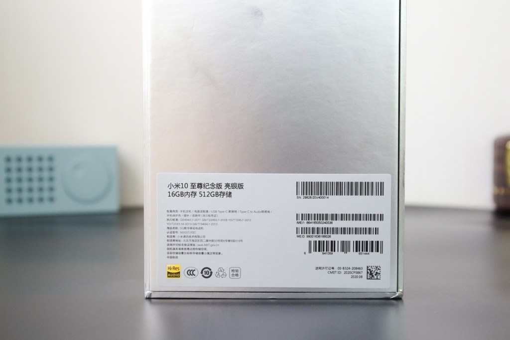 Simple specifications on the back of the package