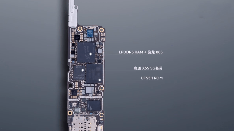 On the other side is LPDDR5 RAM + Snapdragon 865, Qualcomm X55 5G baseband, UFS3.1 ROM, and audio decoding WCD9380.