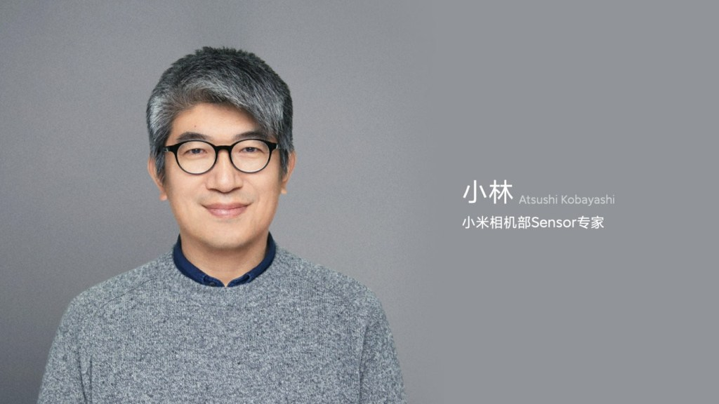 Atsushi Kobayashi, Sensor Specialist, Xiaomi Camera Division