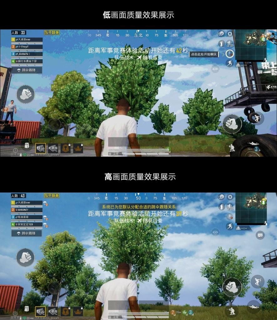 Xiaomi Mi 10 Ultra Game Tuner Brings PC-level Display Adjustment