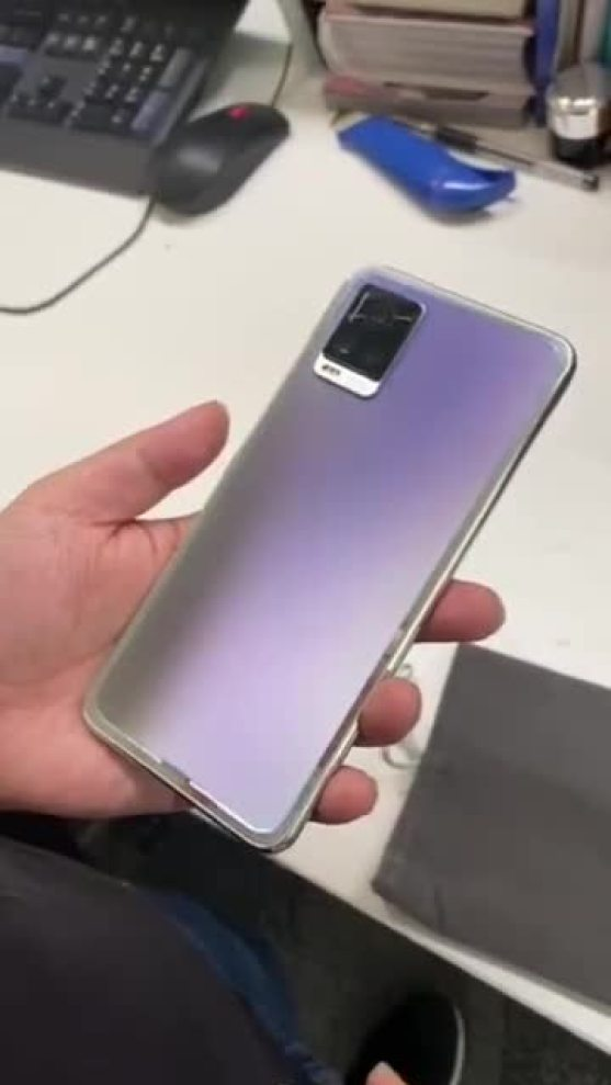 Vivo Back-case color-changing phone