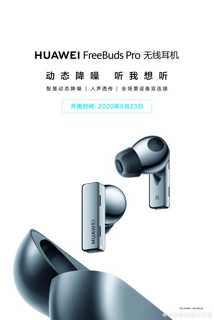 Huawei Freebuds Pro Official Poster