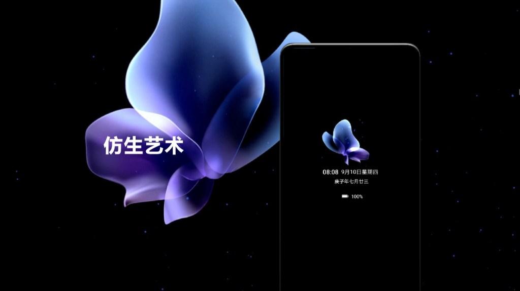 Huawei EMUI 11 Art Theme, Huawei EMUI 11 UX Design