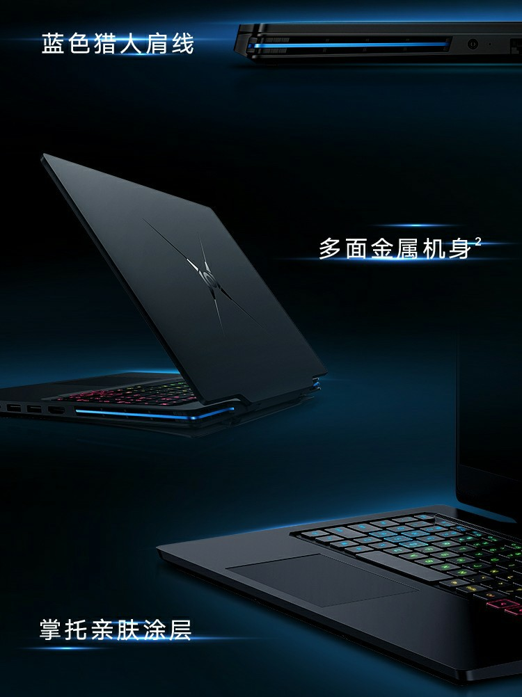 Honor Hunter V700 Price