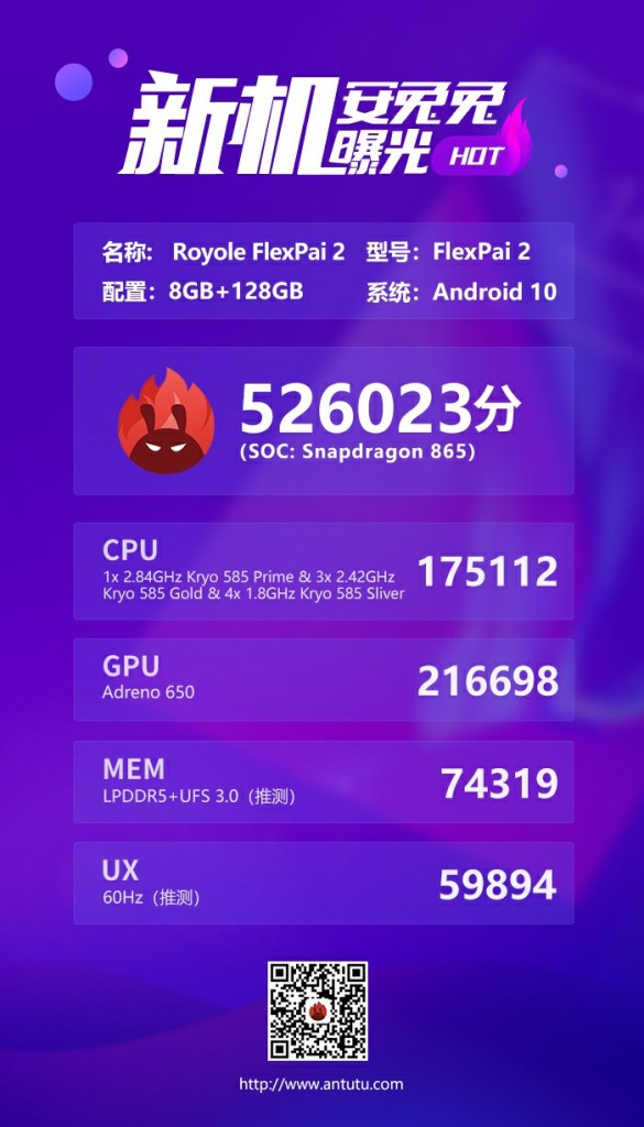 Royale FlexPai 2 AnTuTu Benchmark