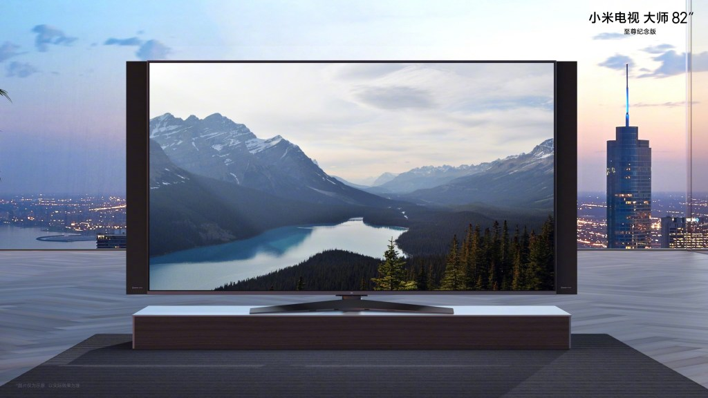 Xiaomi TV Master 82 inch Extreme Edition