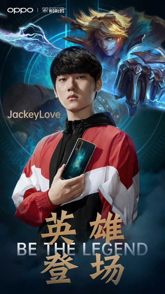 OPPO Find X2 League of Legends S10 Limited Edition