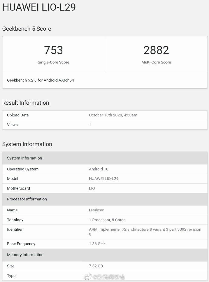Kirin 990 5G Geekbench