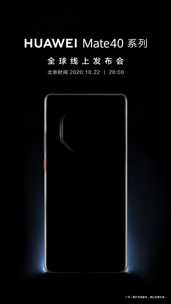 Huawei Mate 40 Series Camera Layout