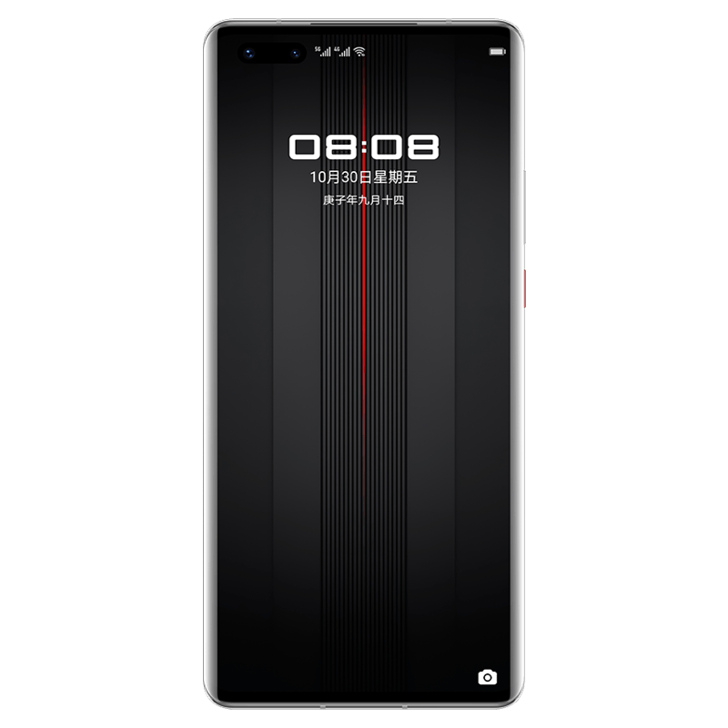 Huawei Mate 40 RS Collector's Edition Ceramic White