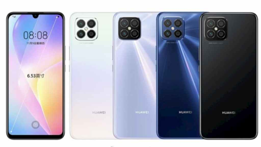 Huawei Nova 8 SE Rendering and Specifications