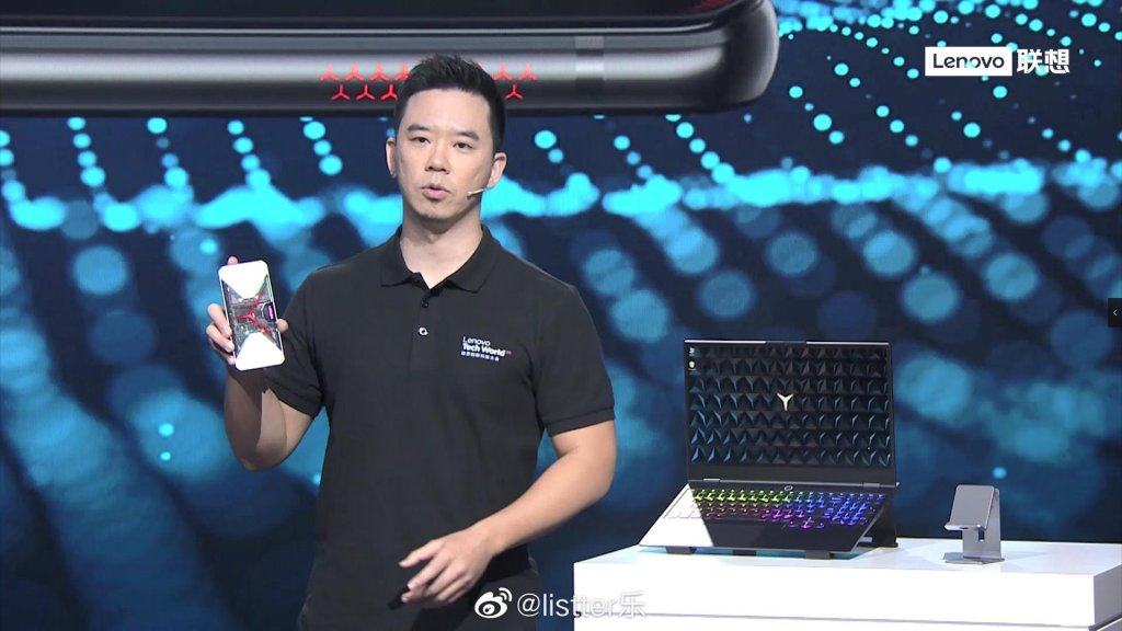Lenovo Legion Gaming Phone Pro Transparent Edition
