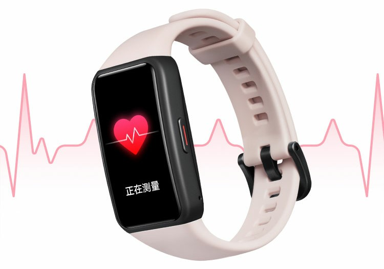 Honor Band 6 price and specifications