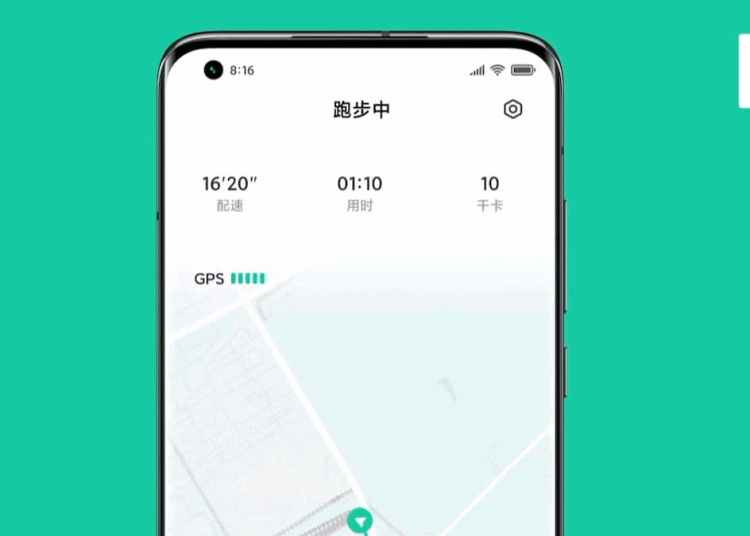 Xiaomi MIUI 12 new features Update