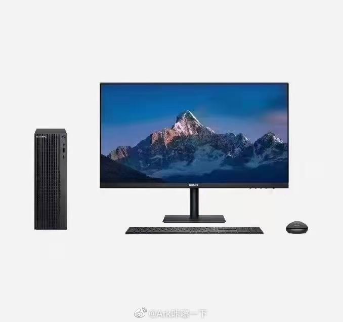 Huawei MateStation Rendering, Huawei PC