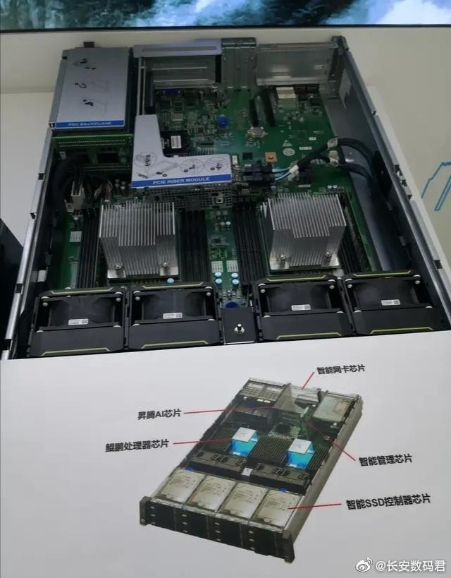 Huawei MateStation B515 Specs