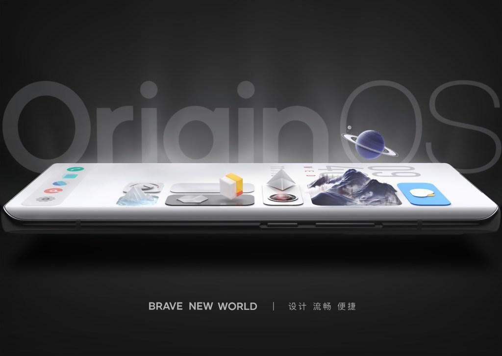 OriginOS Officially Explained
