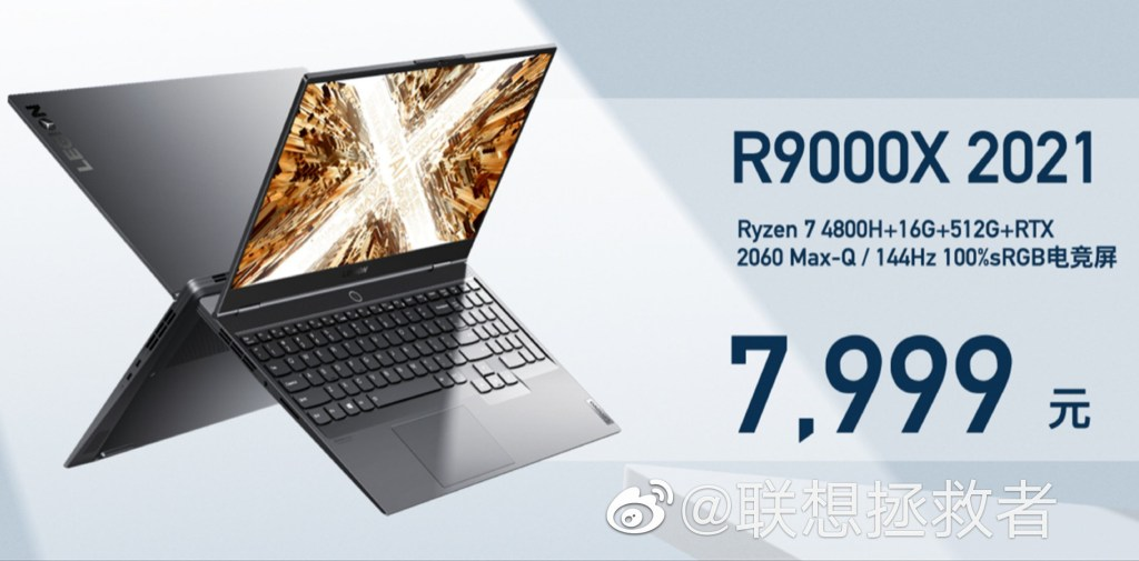 Lenovo's Legion R9000X Price