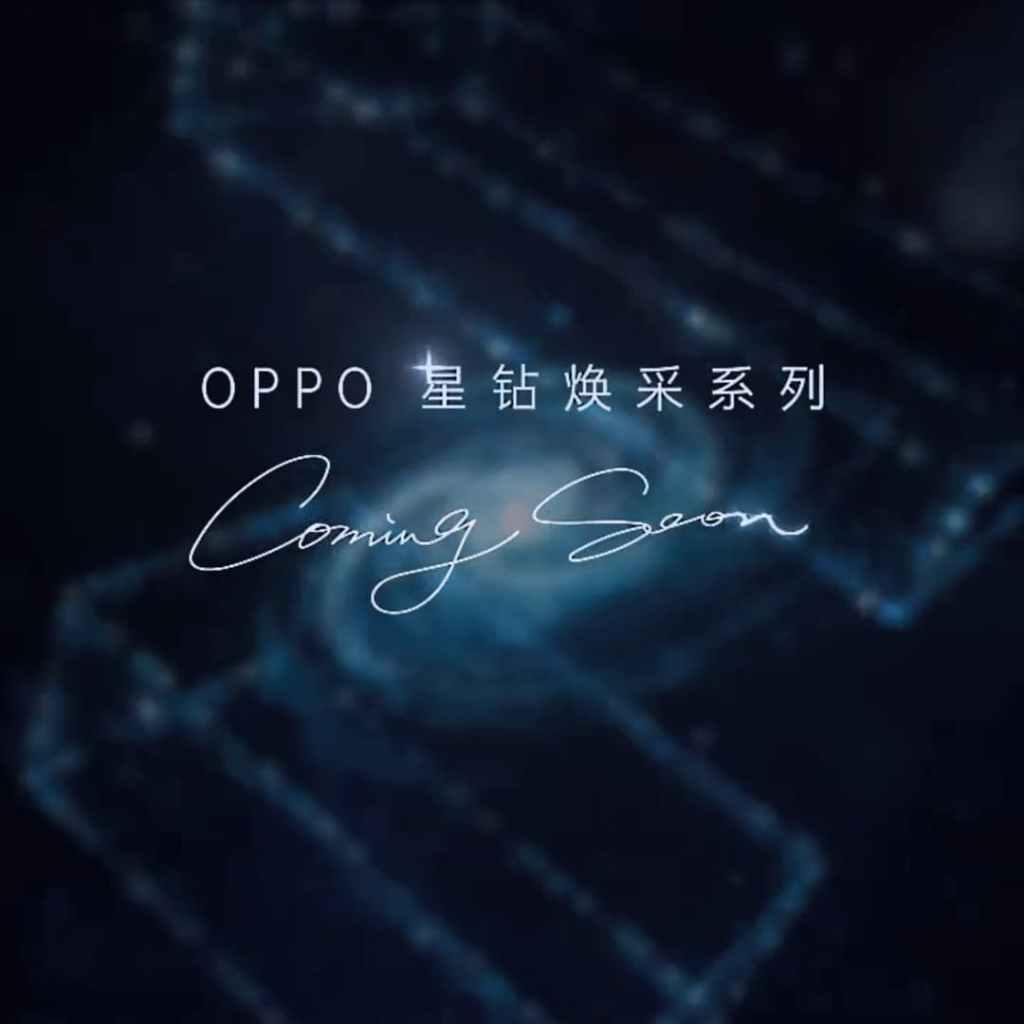 OPPO Reno 5 series release date