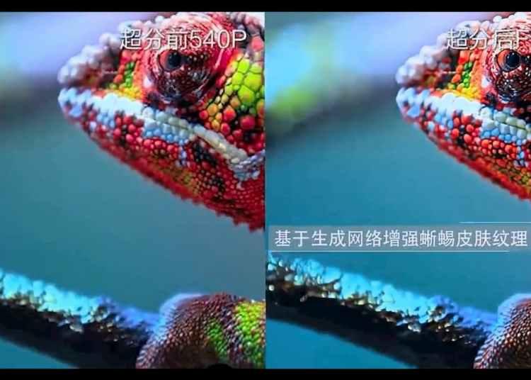 Huawei AI Video Upscaling Technology