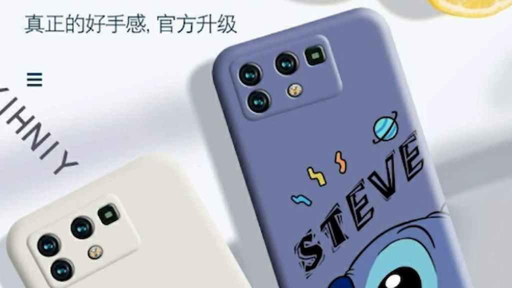Xiaomi Mi 11 Pro Back Cover