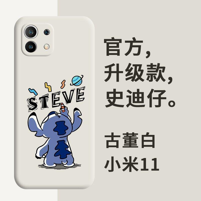 Xiaomi Mi 11 Back Cover