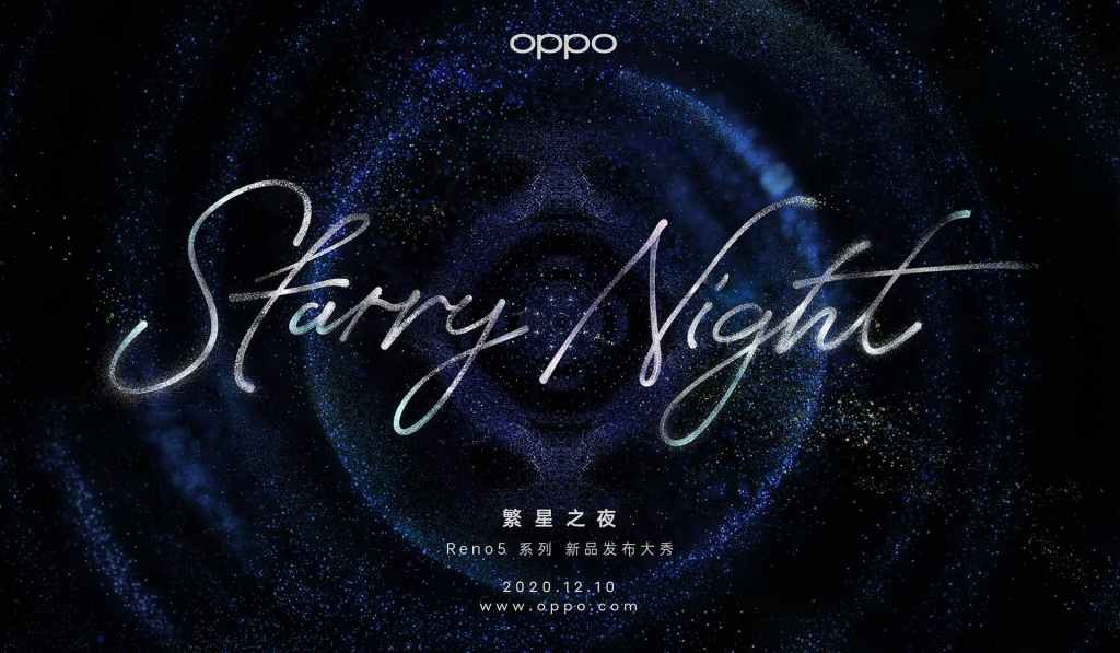 Watch Oppo Reno 5 Live Launch Event: New Video Technology