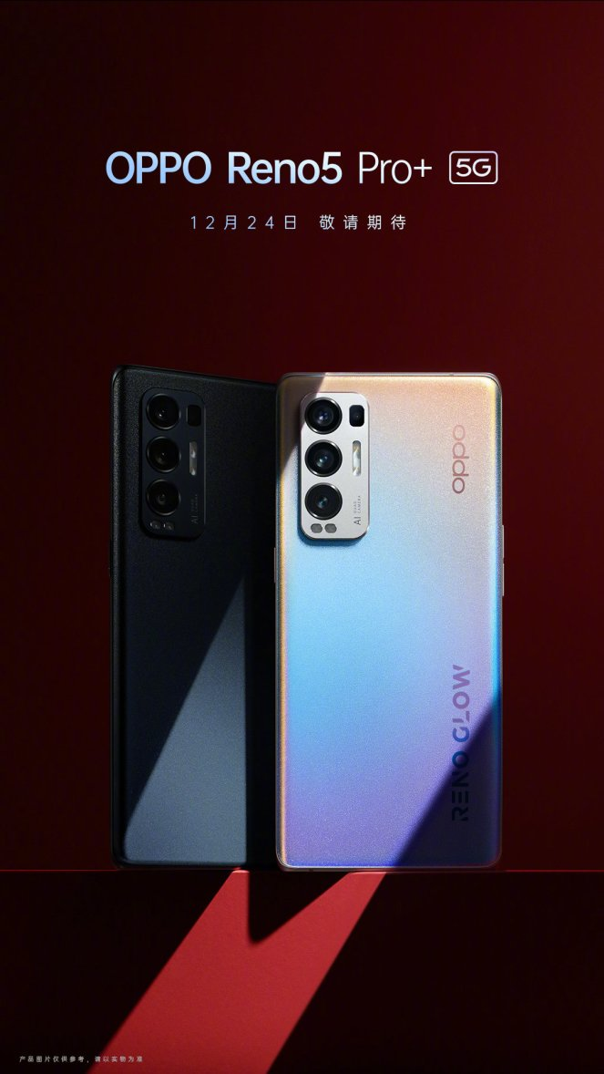 Oppo Reno5 Pro+ Full Specifications Leaked