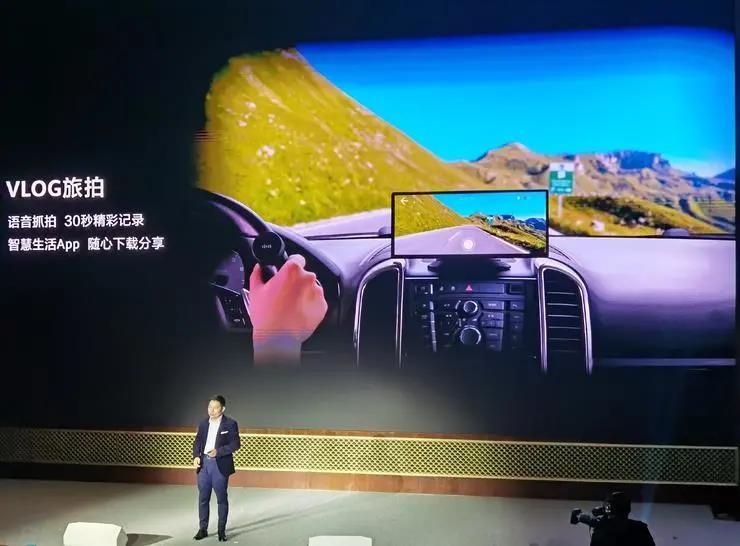 Huawei Hi-Car Smart screen: can play video calls, can shoot VLOG