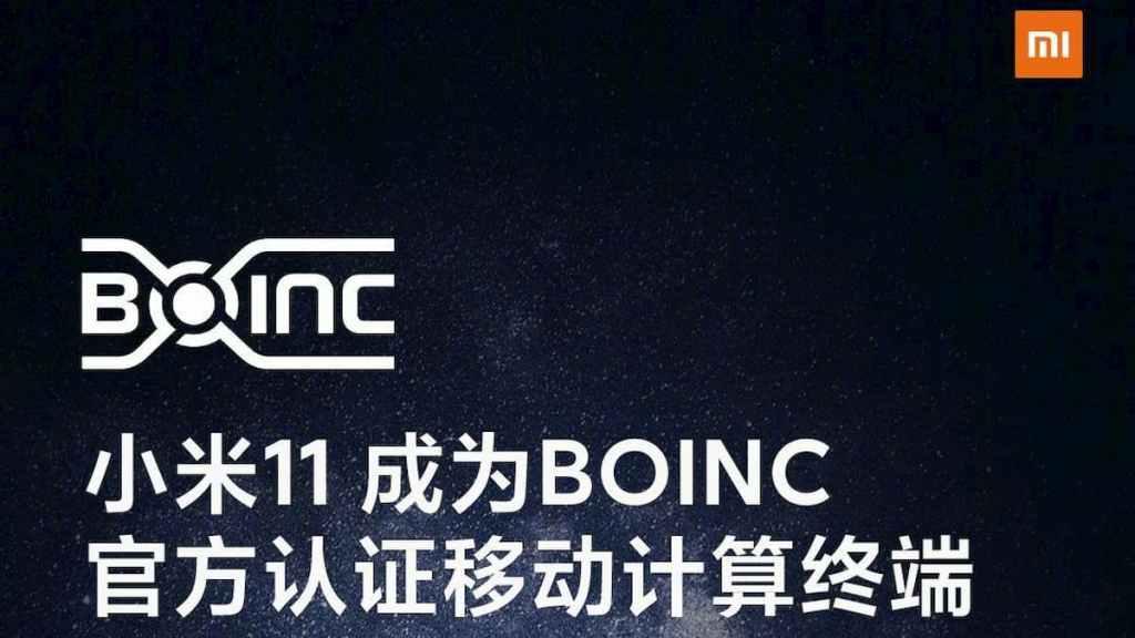 Xiaomi 11 Become BOINC Certified