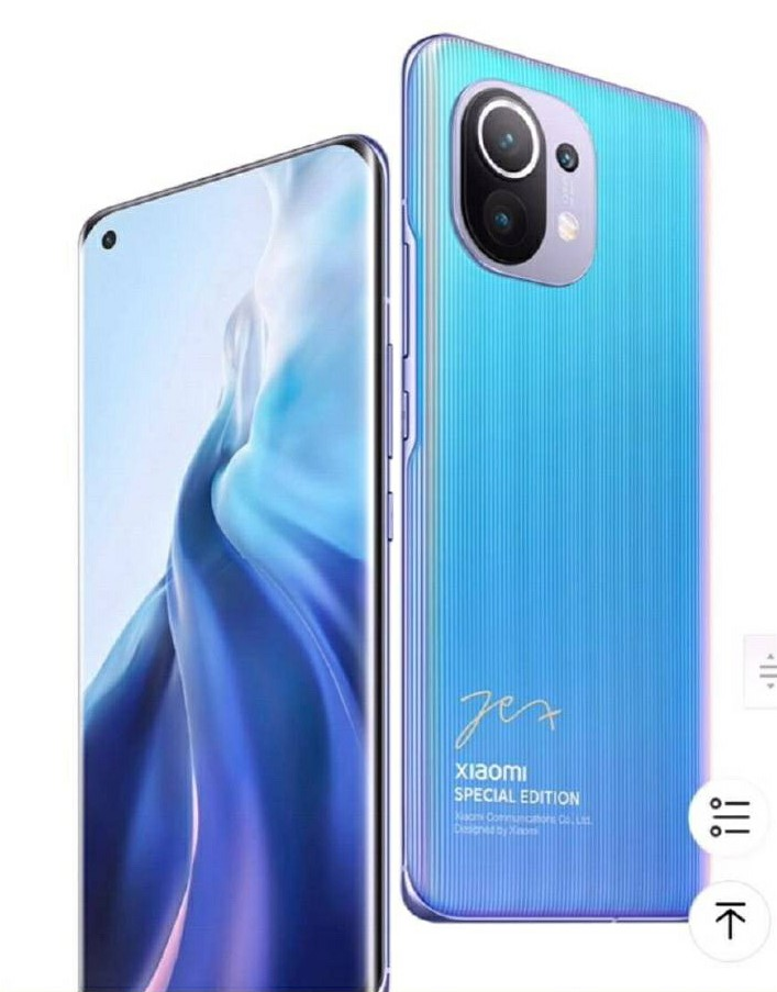 Xiaomi 11 Lei Jun Signature Edition