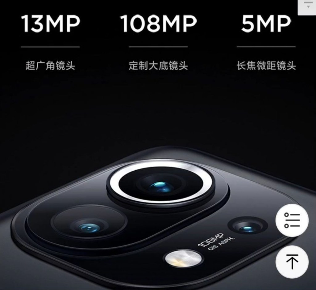 Xiaomi 11 Camera