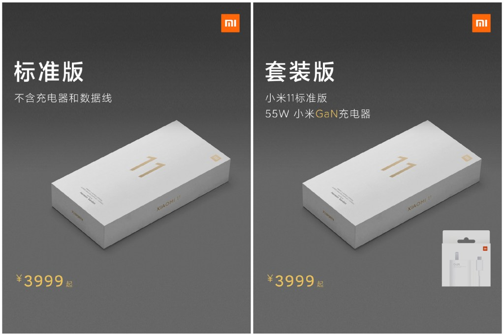 Xiaomi 11 Price and Specifications