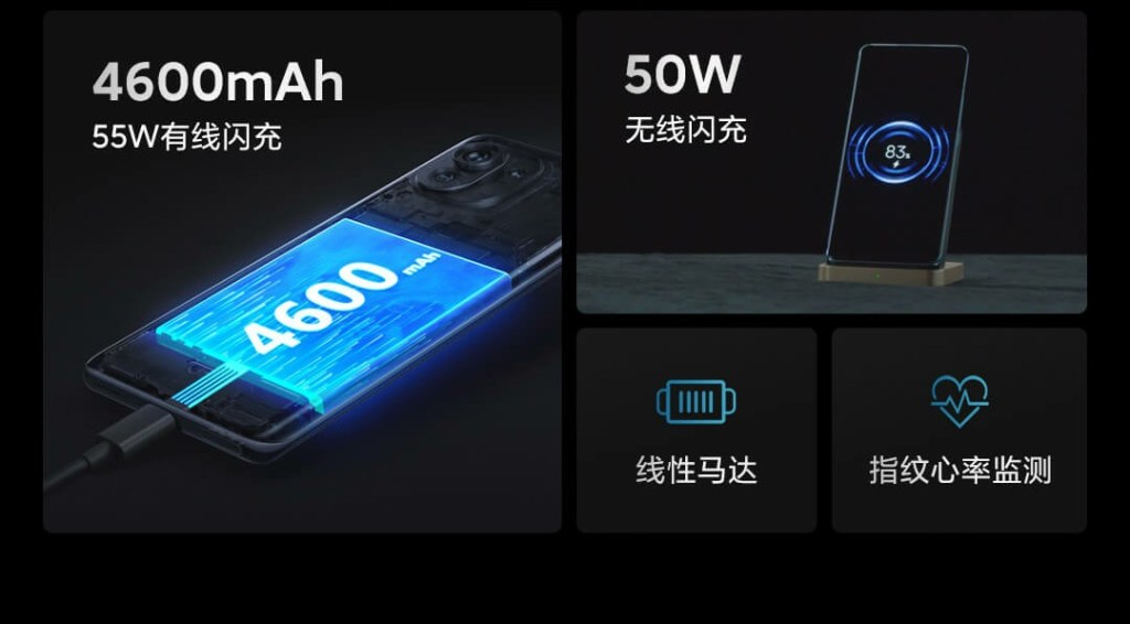 Xiaomi 11 battery and charging